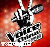 中国好声音第三季 盲选第六期+复活赛 - 中国好声音