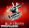 中国好声音第三季 齐秦组考核 - 中国好声音