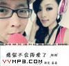 司文摇一摇基调_司文最新专辑,司文最好听的歌 - YYMP3音乐网